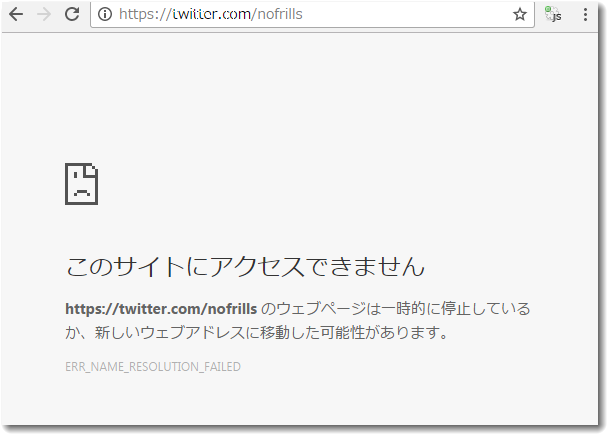 twitteroutage2.png